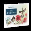 2016-calandar-cover