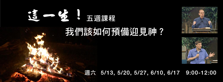 TWYL Website banner