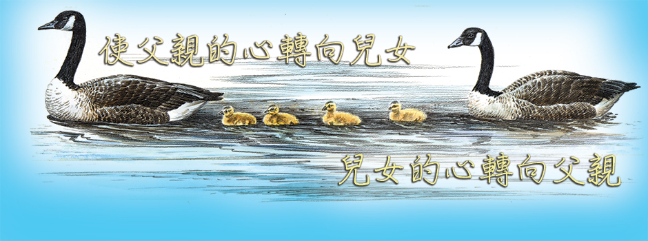 Hsinchu Banner